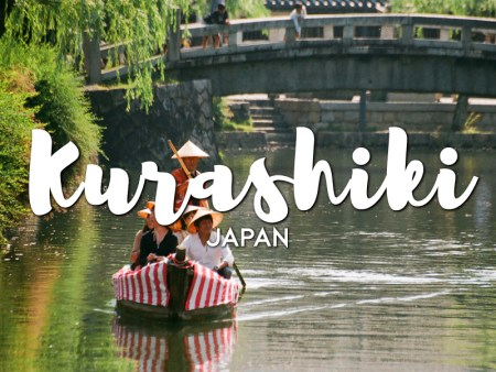 One day in Kurashiki Itinerary
