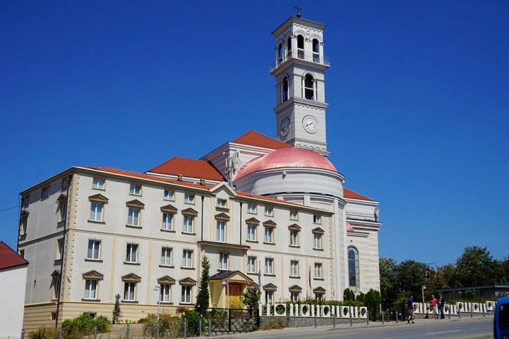 Cathedral of Saint Mother Teresa, Pristina