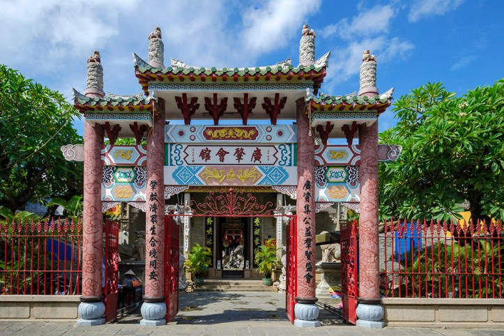 Fujian Assembly Hall, Hoi An 2