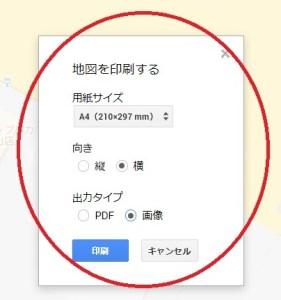 使い方-5