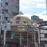 阿佐ヶ谷駅南口商店街入口