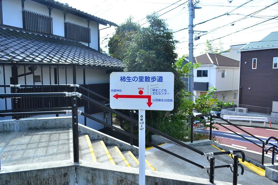 月讀神社への案内標識
