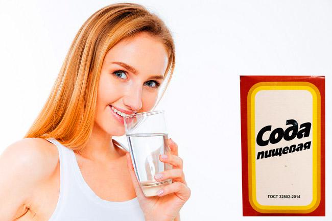 как похудеть содой в домашних сжатое изложение