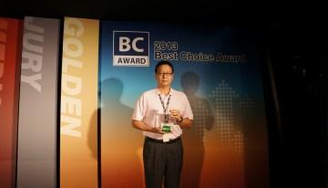 """Los discos WD Green obtuvieron el galardón """"Best Choice Award"""" en la categoría Green TIC en Computex Taipei 2013"""