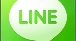LINE ya permite los mensajes que se autodestruyen