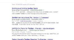 Tips y Trucos: Aprende a filtrar las búsquedas en Google por diferentes categorías
