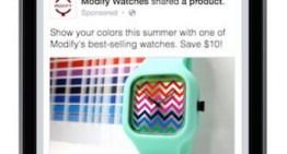 Facebook lanzará el botón de compras de productos