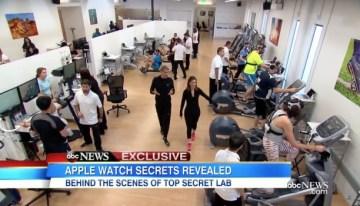 Apple muestra el laboratorio dónde se realizan las pruebas del Apple Watch