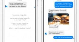 """Facebook agregó herramientas para configurar """"Un día como hoy"""""""
