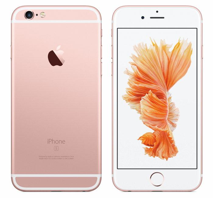iphone-6-s