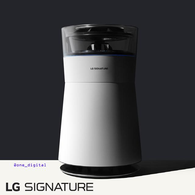 LG SIGNATURE-AIR PURIFIER