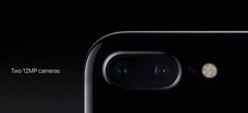 LG y Apple preparan la nueva tecnología para la cámara de la siguiente generación del iPhone