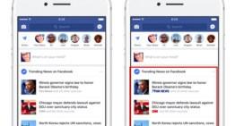 Actualización de Facebook destacará los medios de noticias