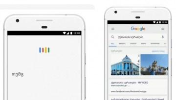 Google realiza mejoras y amplia su sistema de reconocimiento de voz
