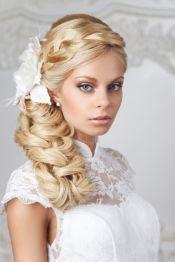 Fonott menyasszonyi frizura 9 , Bridal hair braids 9 Forrás: www.elstile.ru