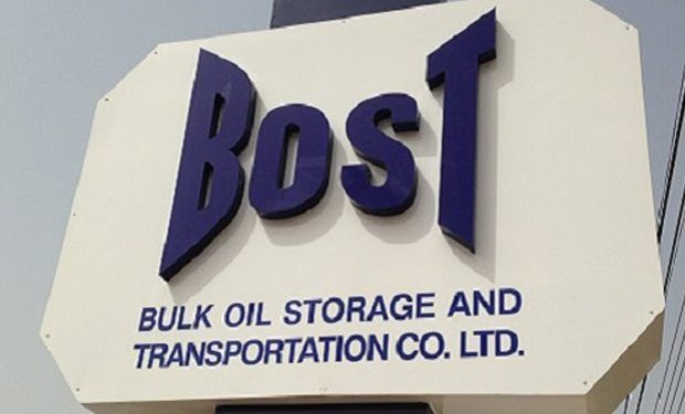 The staff union at the Bulk Oil Storage and Distribution says their MD is being sabotaged