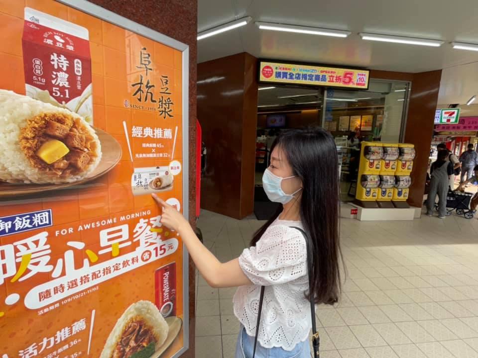小7的阜杭豆漿飯糰跟正宗本店到底差多少?