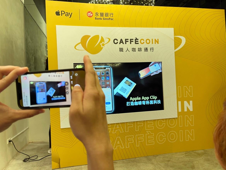 CAFFECOIN職人咖啡今上線!首創全台不限品牌寄杯、支援App Clips
