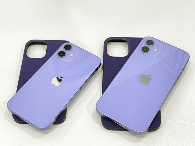 iPhone 12 與 iPhone 12 mini 紫色款
