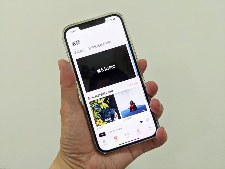 蘋果Apple Music將推出HiFi高音質選項並支援空間音訊功能