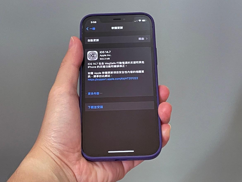 Apple回應iOS 14.7災情:將在未來系統更新修復