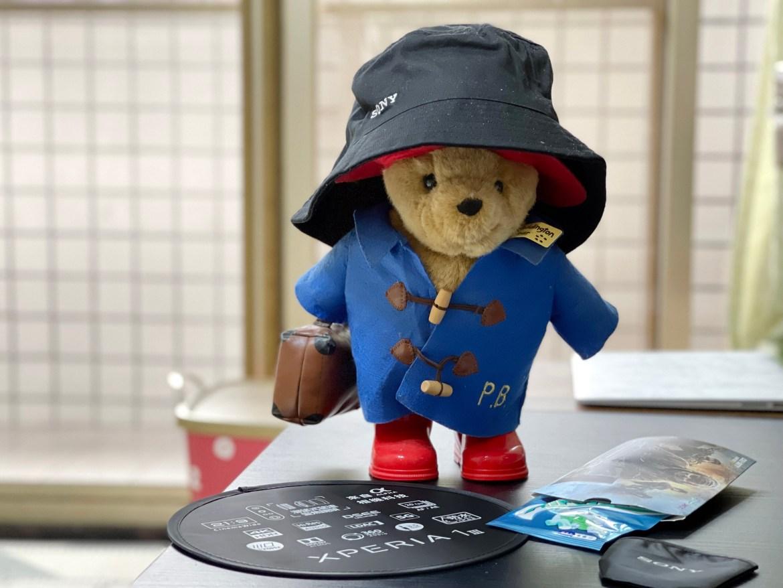 Xperia1III索粉線上嘉年華「索粉搖滾包」開箱:只送不賣的漁夫帽