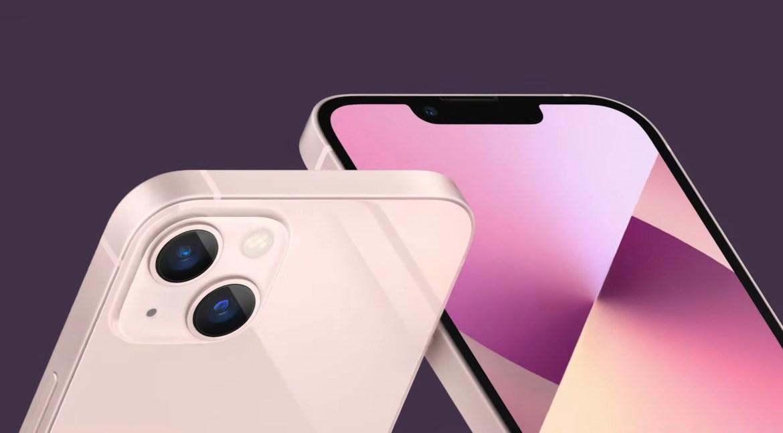 iPhone 13與iPhone 13 mini來了!新色是粉紅色 售價 22900元起