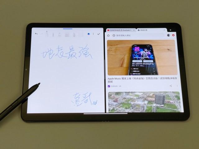Xiaom1 Pad 5
