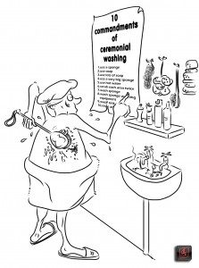10 commandments black and white cartoon: the rules of ceremonial washing