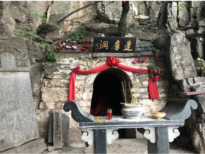 Monk, Bodhidharma, Cave, Shaolin Temple, Buddhism, China, Zen, Shaolin Monastery, Kung Fu