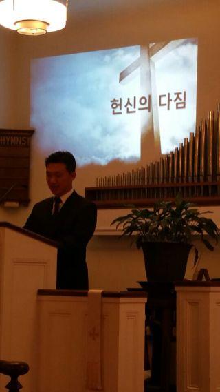 헌신다짐: 강 진영집사