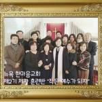 제 2기 제자 훈련반 졸업식 {2018/1/19/금}