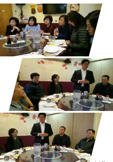 선교부 1차 단합 모임