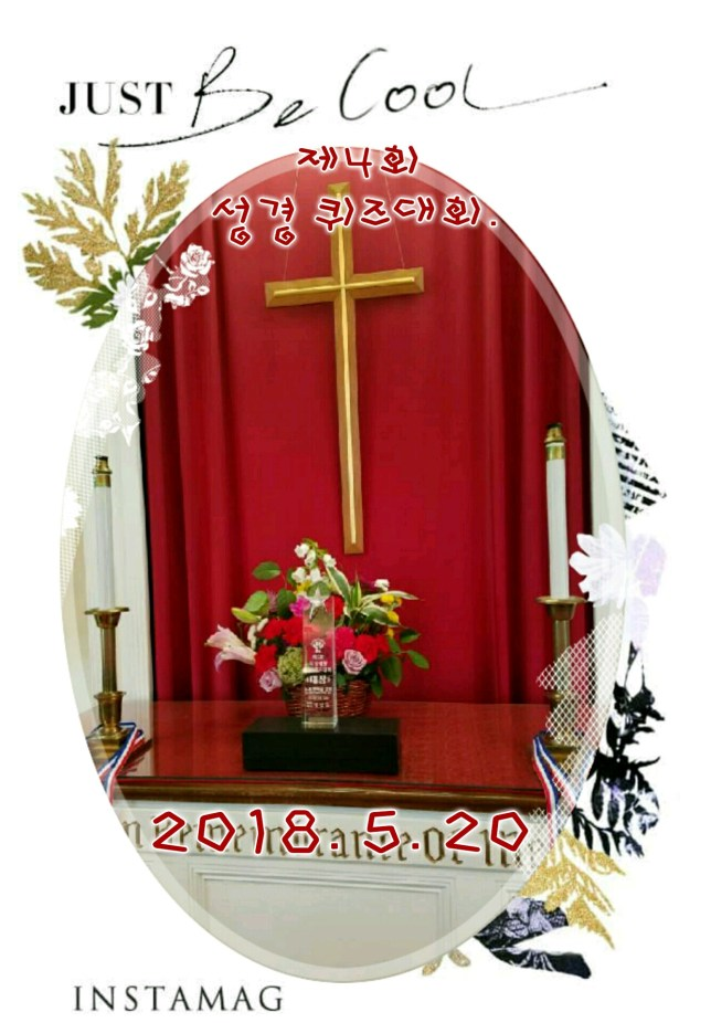 kukuPic20180521110258