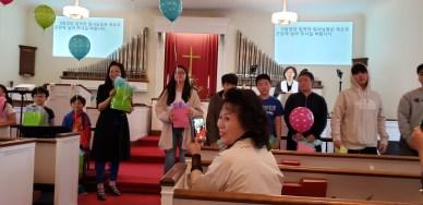 한마음 교회를