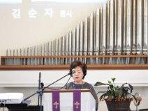 기도: 김 순자권사