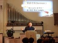설교말씀 윤 국진 목사님