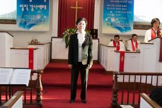 박 유나권사의 축가.