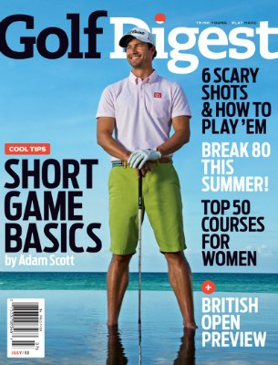 golf digest july 2013