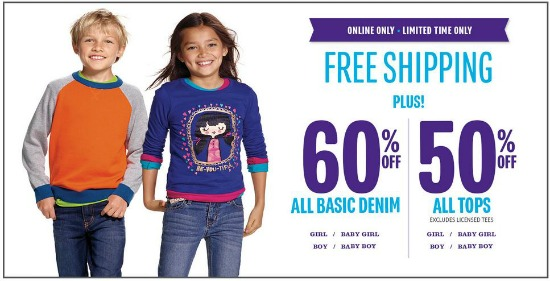 the childrens place jean sale