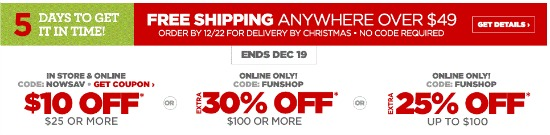 jcpenny coupon code