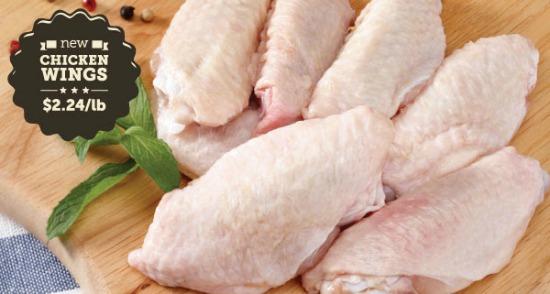 zaycon chicken wings
