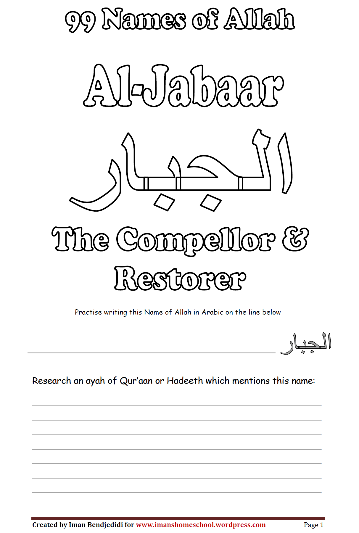 Free Islamic Worksheets