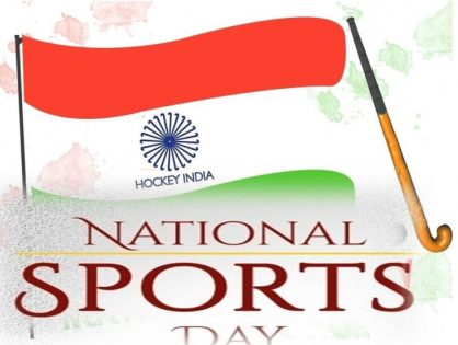 Image result for National Sports Day