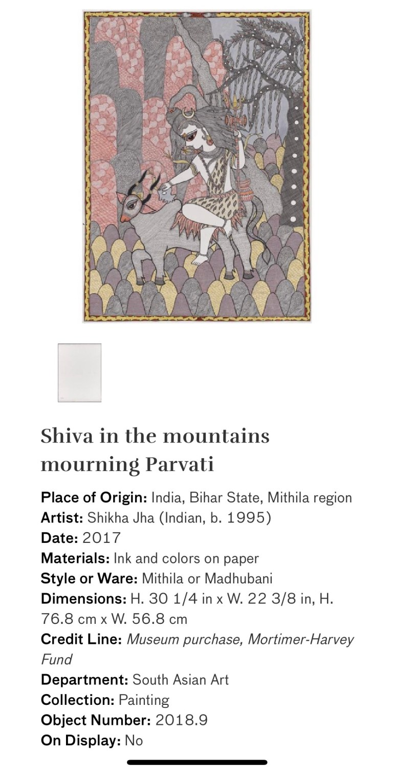 Shiva in the mountains mourning Parvati: Touring Art Museums During Covid: A Virtual Tour of Painting is My Everything: Art from India's Mithila Region at the Asian Museum of Art in San Francisco
