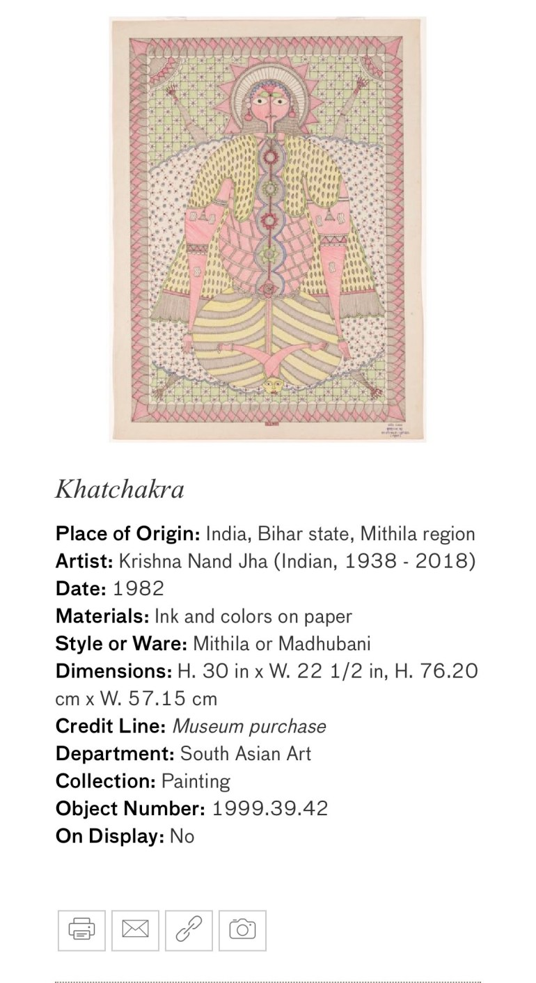 Khatchakra: Touring Art Museums During Covid: A Virtual Tour of Painting is My Everything: Art from India's Mithila Region at the Asian Museum of Art in San Francisco