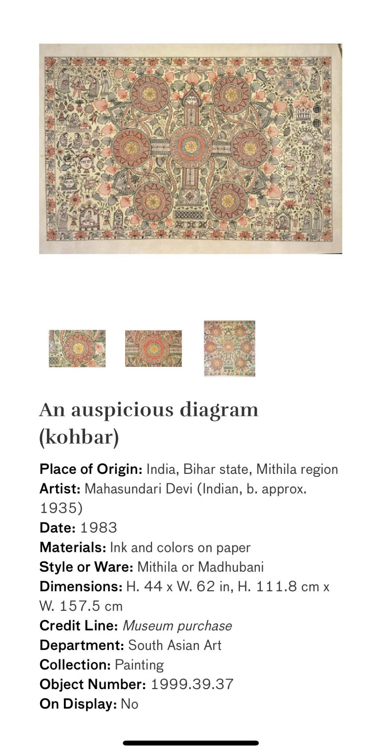 An Auspicious Diagram (Kohbar): Touring Art Museums During Covid: A Virtual Tour of Painting is My Everything: Art from India's Mithila Region at the Asian Museum of Art in San Francisco