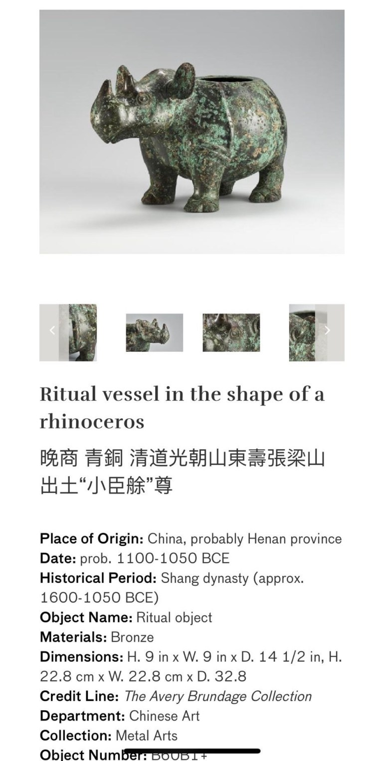 Ritual Vessel in the Shape of a Rhinoceros: Touring Art Museums During Covid: Asian Art Museum Masterpieces at the Asian Museum of Art in San Francisco
