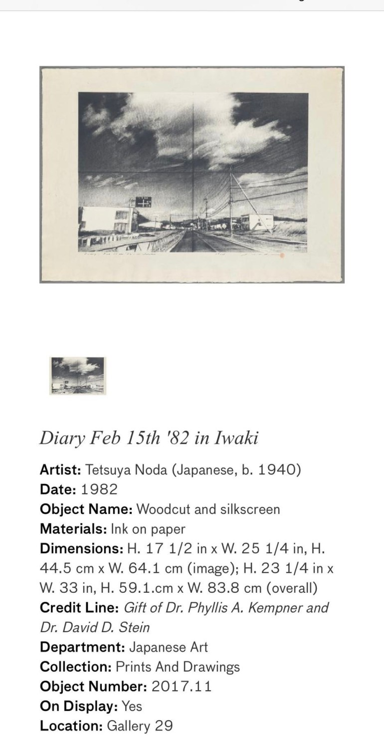 Diary Feb 15th '82 in Iwaki: Touring Art Museums During Covid: Asian Art Museum Masterpieces at the Asian Museum of Art in San Francisco