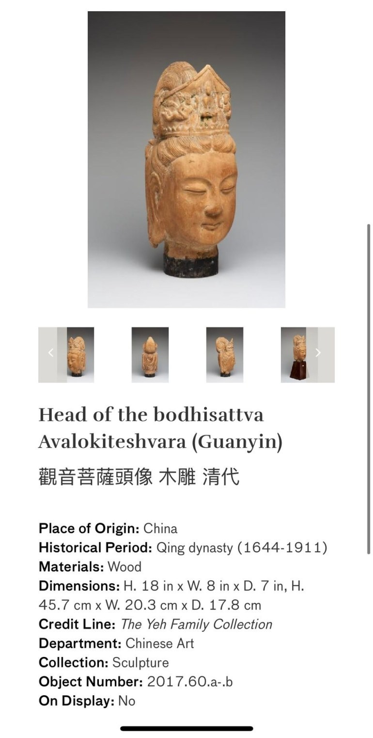 Head of the Bodhisattva Avalokitsehvara (Guanyin): Touring Art Museums During Covid: Asian Art Museum Masterpieces at the Asian Museum of Art in San Francisco